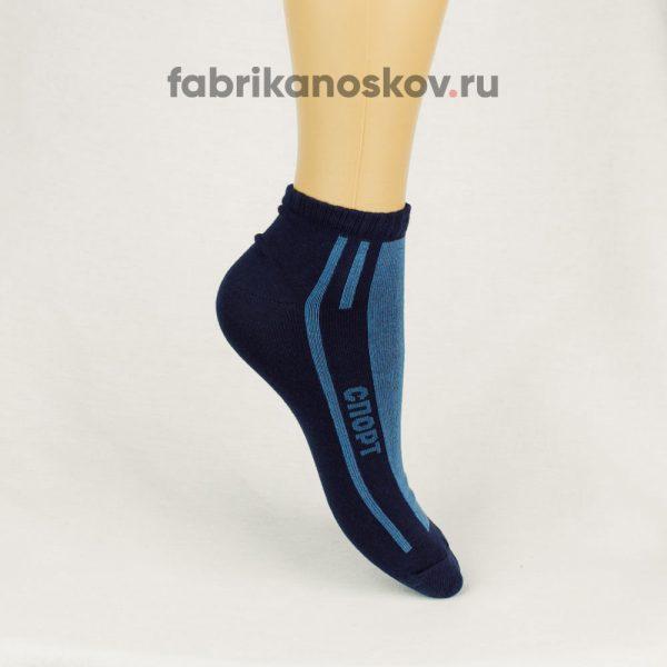 Детские носки с надписью спорт