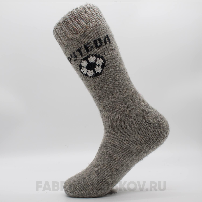 Мужские шерстяные носки «Футбол»