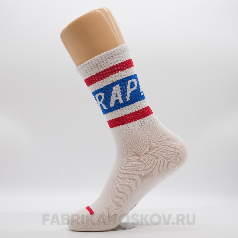 Мужские носки с надписью «RAP»