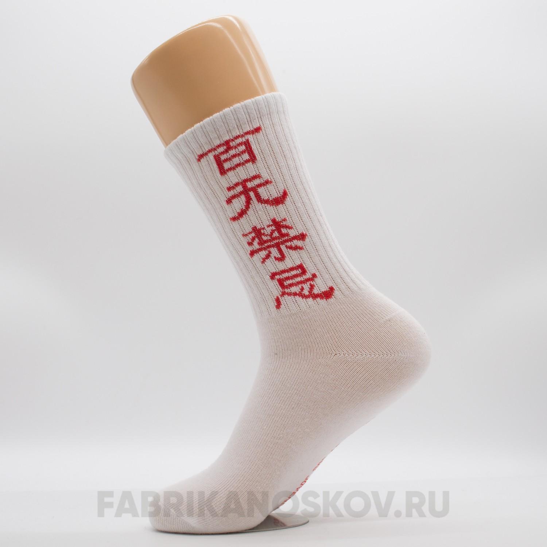 Мужские носки с иероглифом