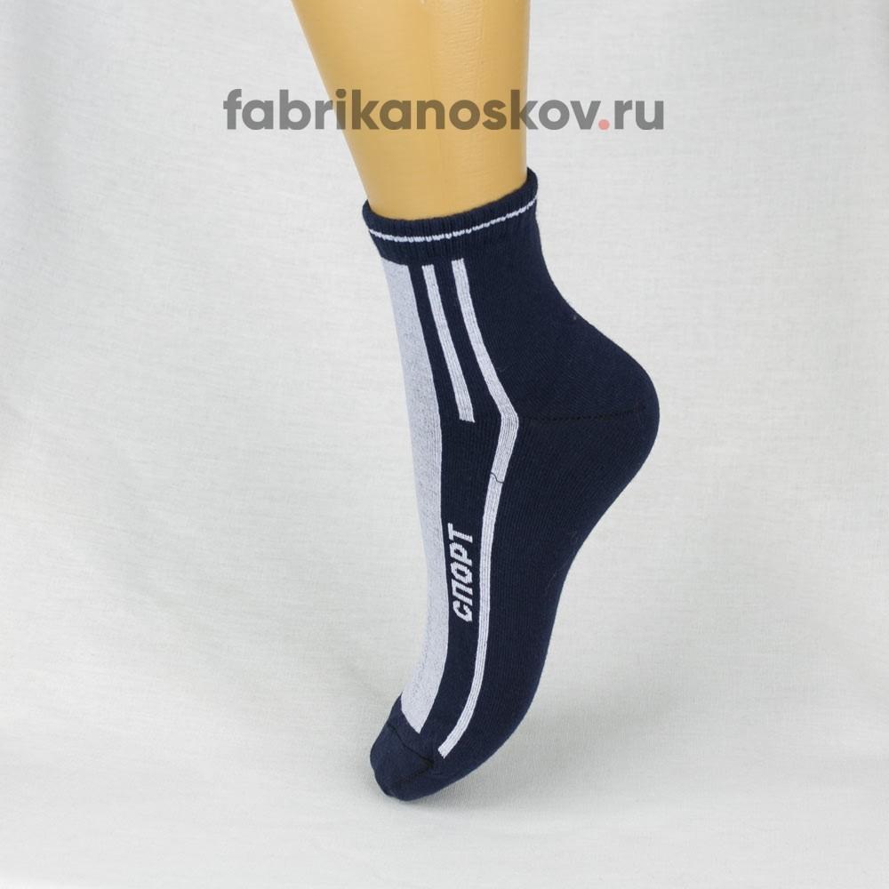 Мужские носки с надписью Спорт